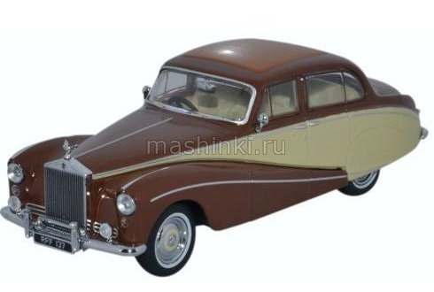 43EMP001 14+ OXFORD OXFORD 1/43 ROLLS-ROYCE Silver Cloud Hooper Empress 1955 brown/cream