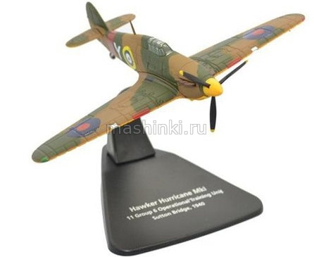 AC069 14+ OXFORD OXFORD 1/72 HAWKER Hurricane Mk.I RAF Sutton Bridge самолет 1940