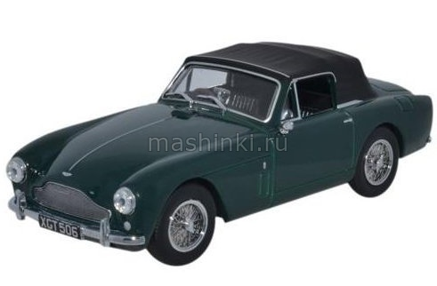 AMDB2002 14+ OXFORD OXFORD 1/43 ASTON MARTIN DB2 MkIII Cabriolet 1958 dark british racing green